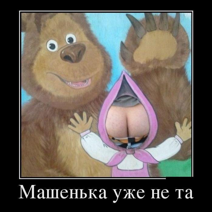 Порномодель маша и медведь