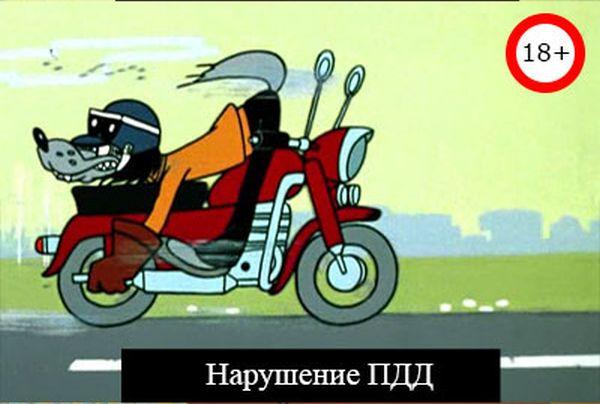 Лего Ниндзяго мультики на русском языке все серии