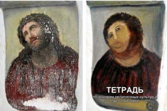 прикольные картинки в тетради: