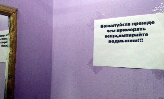 foto-kak-devushka-pisaet-v-tualete