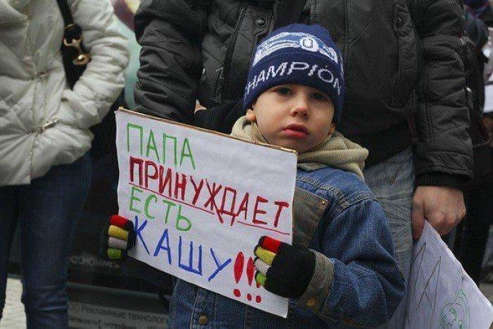 http://stimka.ru/uploads/posts/2012-10/Stimka.ru_1350579523_1350497020_0.jpg