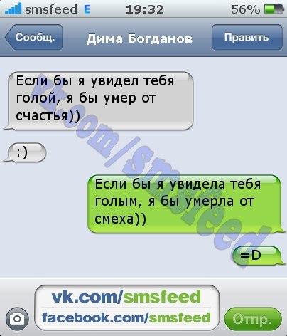 eroticheskaya-perepiska-devushka-v-vannoy
