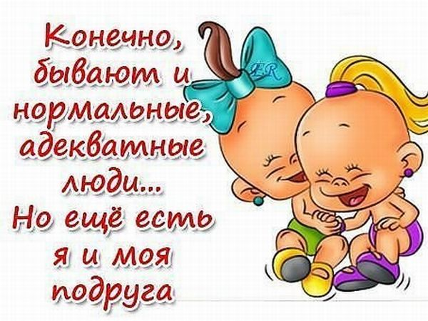 Автор: Tin0chka : Опубликовано: 24-11-2012, 19:05 ...: stimka.ru/3695-otkrytki-s-dnem-rozhdeniya-podruge.html