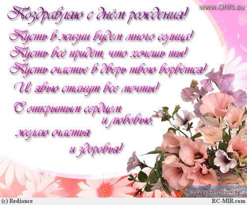 http://stimka.ru/uploads/posts/2012-11/Stimka.ru_1354188084_1537735000bff0661aeed5977b5f312040ae4f9e97.jpg