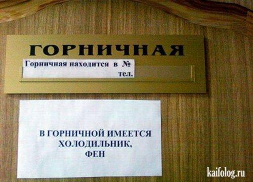 Автор tin0chka опубликовано 9 12 2012 11 25