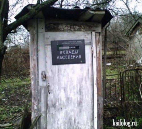 Прикольные Надписи На Дверь В Комнату Для Девочки
