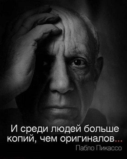Умные мысли мудрых людей