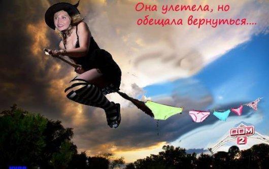 Ирина Агибалова ушла с Дома 2