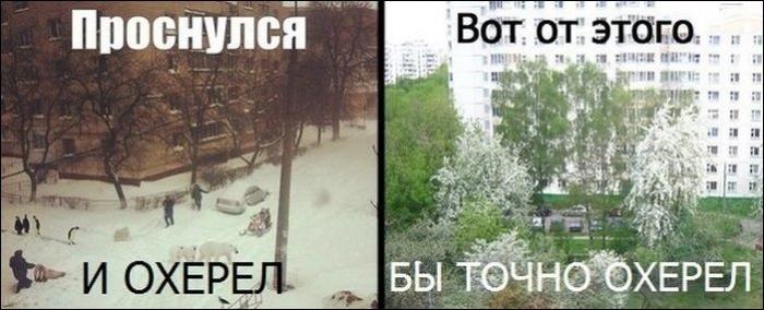 Новости пенжинского района