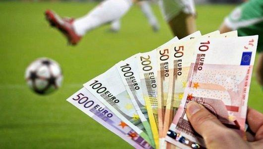являются ли ставки на спорт азартными играми
