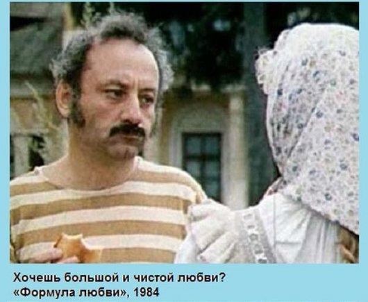 http://stimka.ru/uploads/posts/2013-10/thumbs/stimka.ru_1381403101_1381276442_1-28.jpg