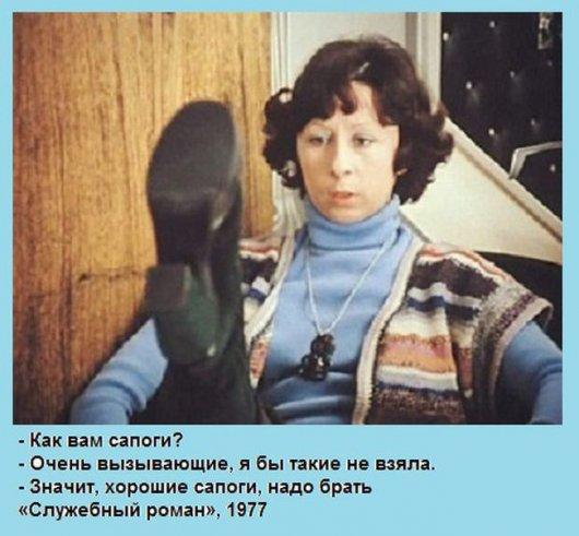 http://stimka.ru/uploads/posts/2013-10/thumbs/stimka.ru_1381403110_1381276409_1-11.jpg