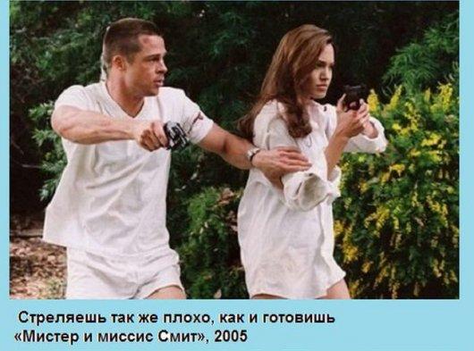 http://stimka.ru/uploads/posts/2013-10/thumbs/stimka.ru_1381403139_1381276462_1-4.jpg