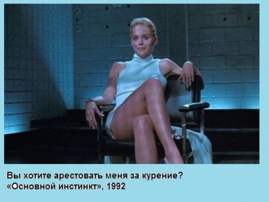 http://stimka.ru/uploads/posts/2013-10/thumbs/stimka.ru_1381403177_1381276429_1-23.jpg