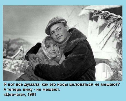 http://stimka.ru/uploads/posts/2013-10/thumbs/stimka.ru_1381403183_1381276401_1-17.jpg
