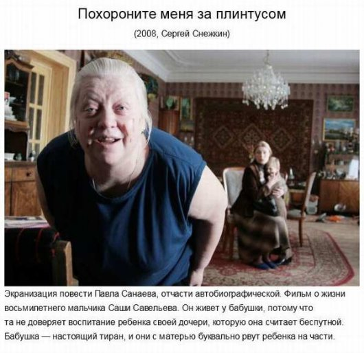 фото старых бабушек и их раздолбанных жоп