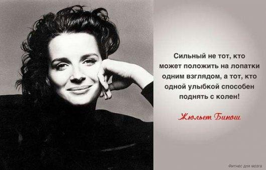http://stimka.ru/uploads/posts/2014-11/thumbs/stimka.ru_1416849674_1416445427_0001-9.jpg