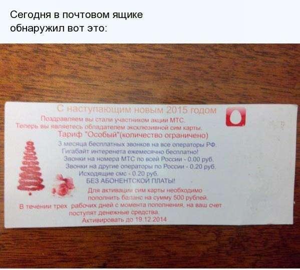 Смотреть развод за деньги на секс русские пикаперы 22 фотография