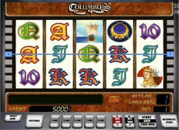 Игровые автоматы игры разминка беэ регистрации играть в казино бесплатно без регистрации лягушки
