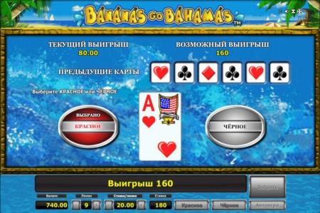 Казино рубли онлайн ставки