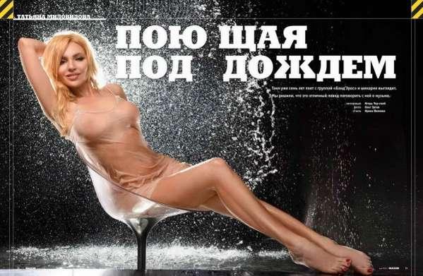 лена катина голая maxim: