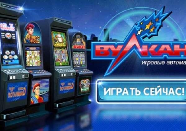 вертуальные игровые автоматы с очками:
