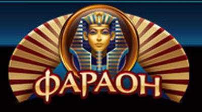 Казино Вулкан: игровые автоматы онлайн, азартные игры от