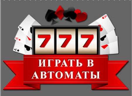 Игры государственная лото правила лотерея русское