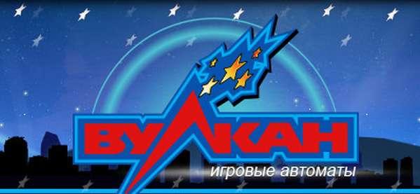 polnaya-versiya-klub-vulkan