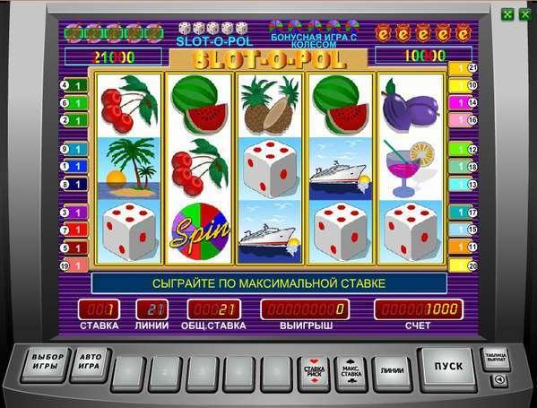 Флеш Игры Бесплатно Игровые Автоматы