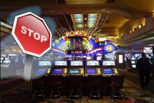 Азартные игры и закон