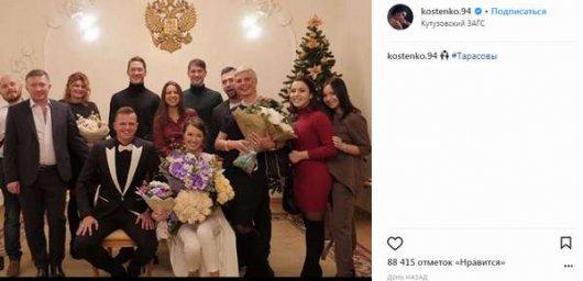 Тарасов НЕ женился на Костенко?