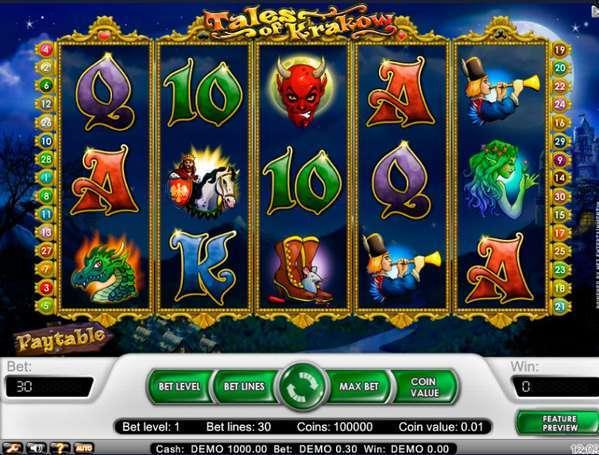 бесплатно играть в игровые автоматы без