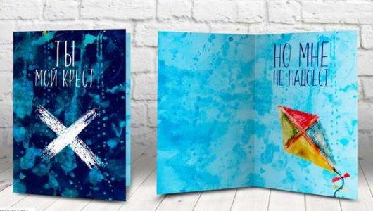 Креативные открытки к Дню Святого Валентина