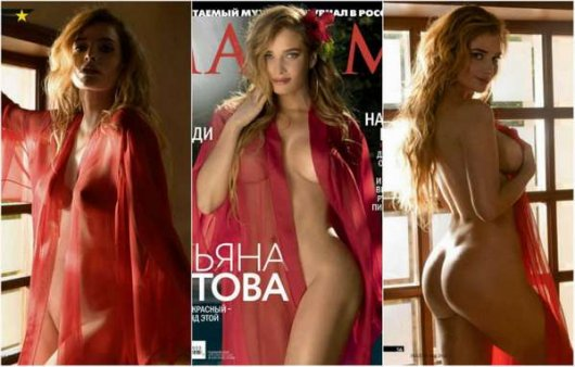 Татьяна Котова снова голая в журнале Максим
