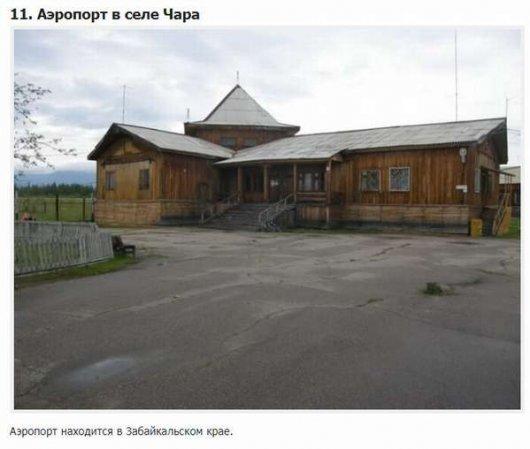Деревянные аэропорты
