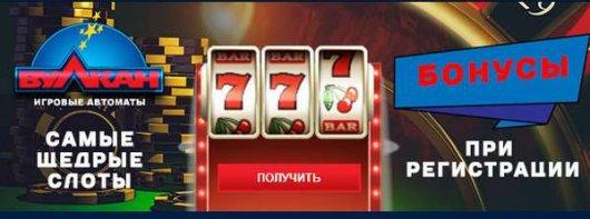 Как не проиграть деньги в казино